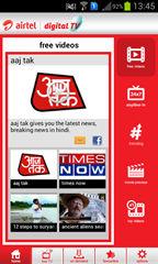 Airtel Pocket TV 1