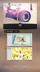 Opp-N1-Screen9