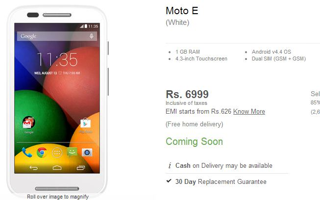 how to set a ring tone for android moto e
