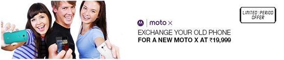 Moto X exchange offer