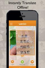 Waygo 1