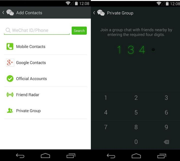 WeChat for Android updated with new features like Message