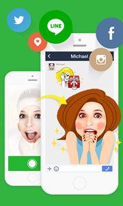 LINE Selfie Sticker 1