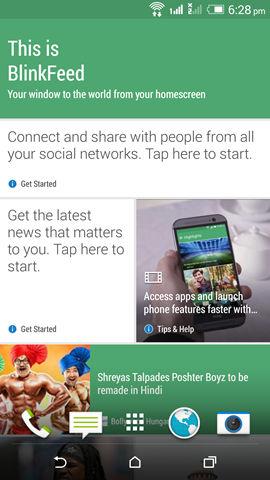 HTC One (E8) screenshot (1)