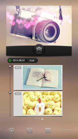 Oppo N1 Mini screenshot (6)