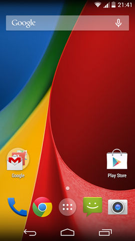 The new Moto G (2nd gen) screenshots (2)
