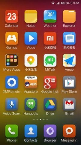 Xiaomi-Mi4-screen-17