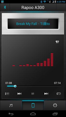 Rapoo Music app- Rapoo A300 review