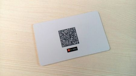 Printvenue NFC business card