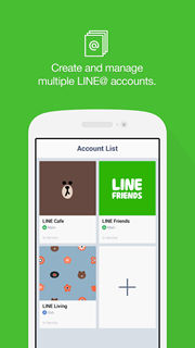 LINEat 2