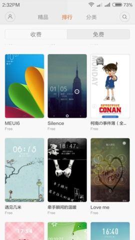 Xiaomi-Redmi-2-screen084