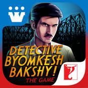 Detective Byomkesh Bakshi_icon
