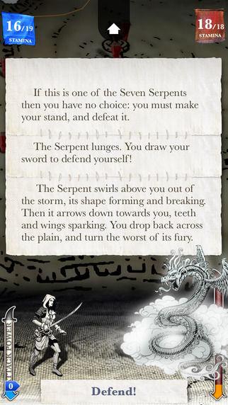 Sorcery! 3_2