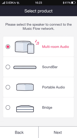LG Music Flow app (10)