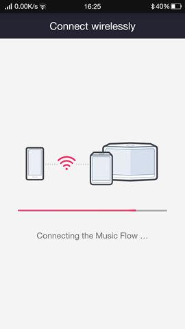 LG Music Flow app (11)