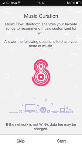 LG Music Flow app (2)