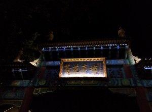 MEIZU-m2-note_camera-review_night-shot.jpg