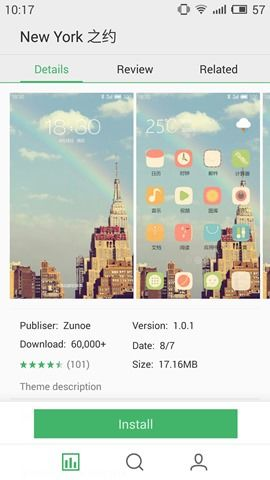 MEIZU MX5 screenshot (40)