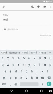 Google Indic Keyboard 1
