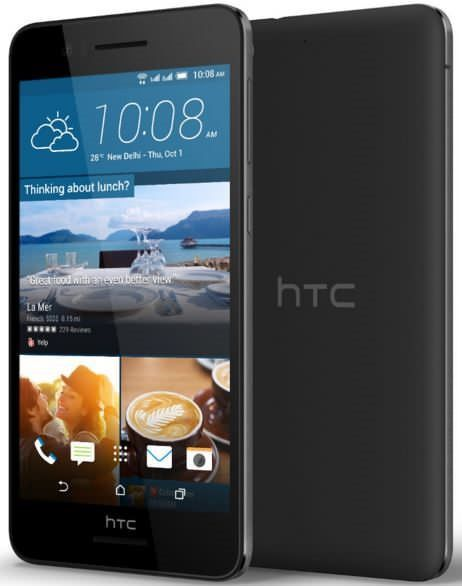 HTC Desire 728G (Rs 17,990)