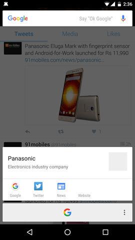 Google Nexus 6P screenshot (41)