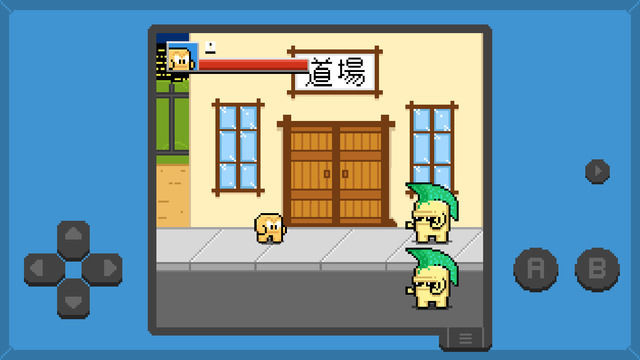 Squareboy vs Bullies_2
