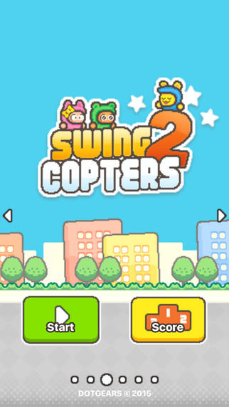 Swing Copters 2_1