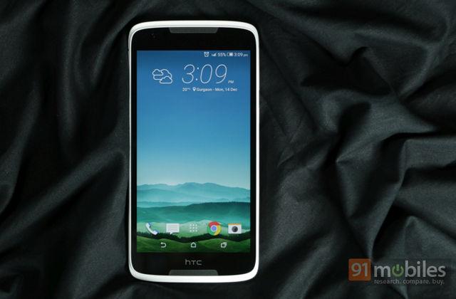 HTC Desire 828 (19,990)
