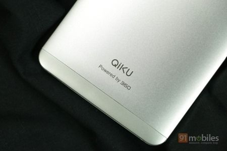 Qiku-Q-Terra-09