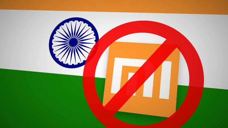 Mi no likey India!