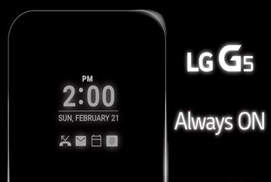 LG G5 Always ON display