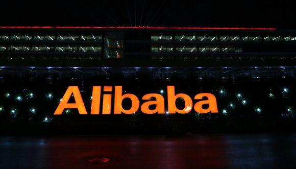 Alibaba-stock-logo-office-zoomed
