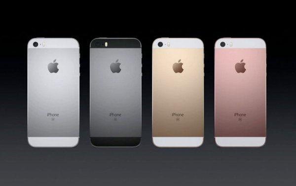 iPhone SE colours