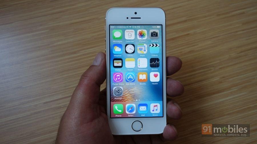 Iphone 6 se 64gb price in india