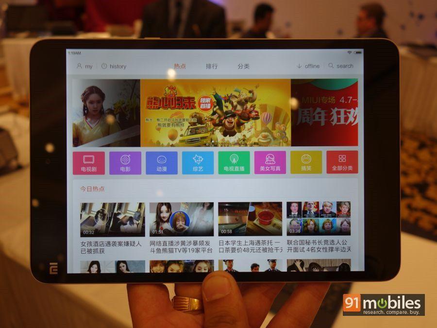 Xiaomi Mi Pad 2 first impressions 15