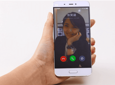 MIUI 8 Caller App