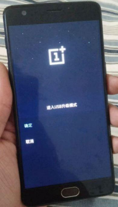 OnePlus 3 front leak new