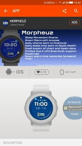 Pebble-Android--05