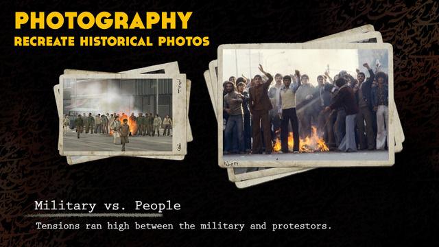 1979 Revolution_2