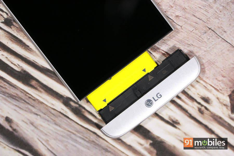 LG-G5-review-09