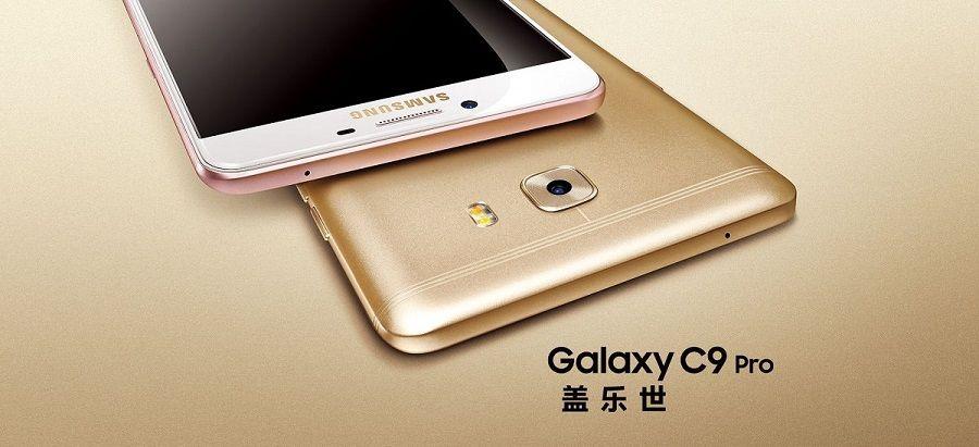 galaxy-c9-pro-china