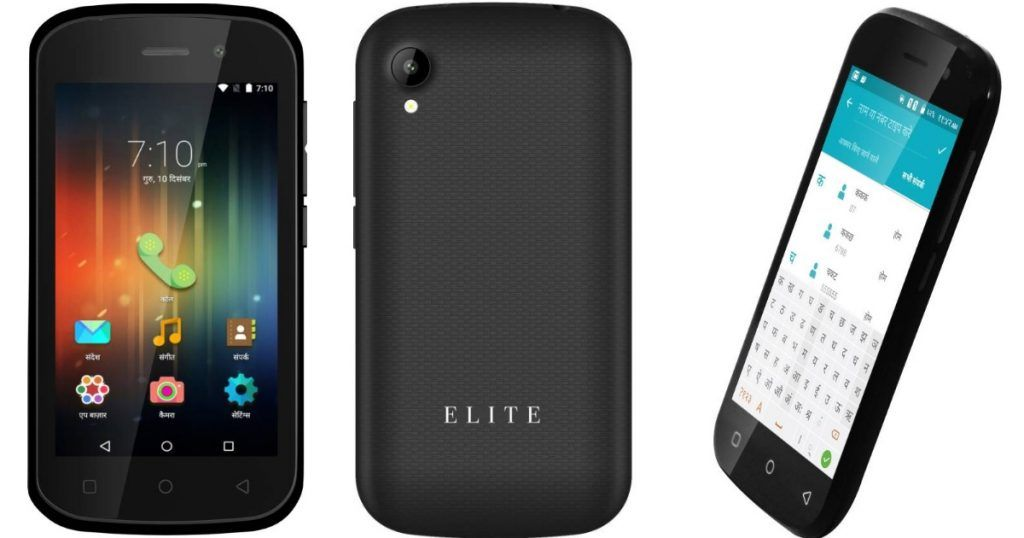 swipe-elite-star
