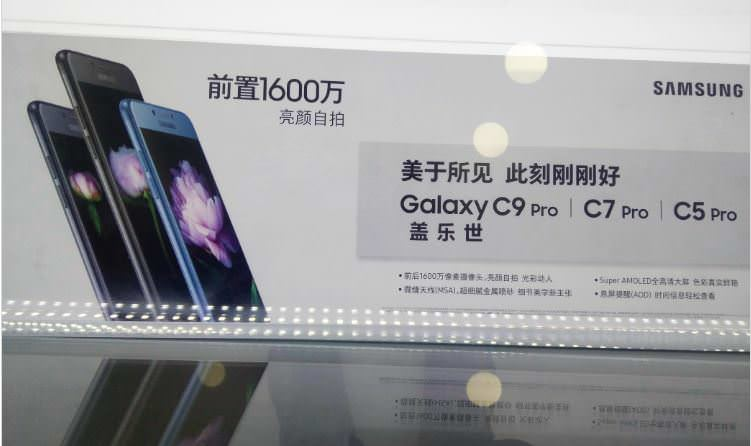 samsung-galaxy-c5-pro-and-c7-pro-promotional
