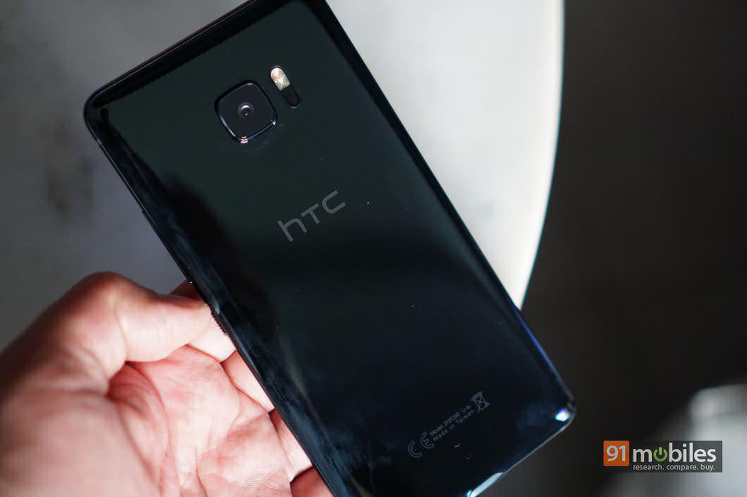 HTC-U-Ultra-32