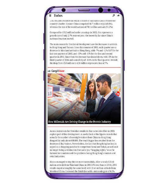 Samsung Galaxy S8+ purple leak