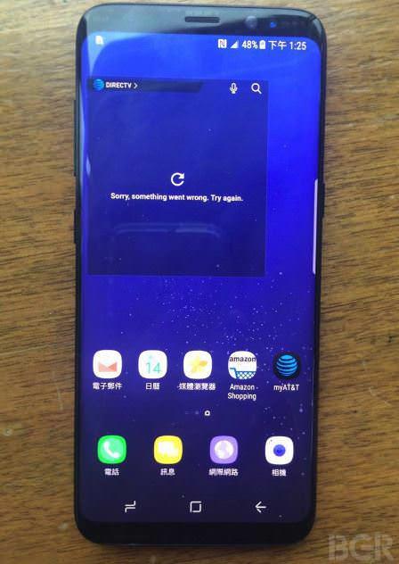 Samsung Galaxy S8 live leak 1