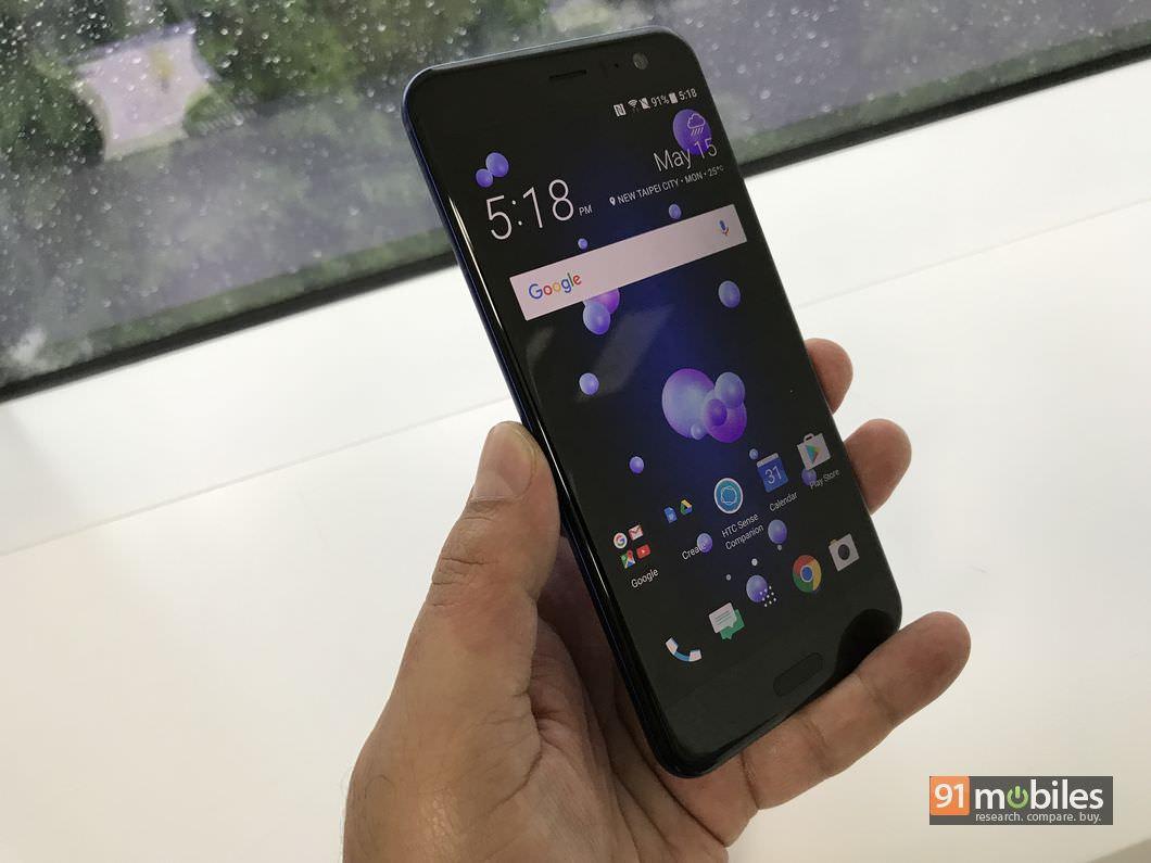 HTC-U11-21