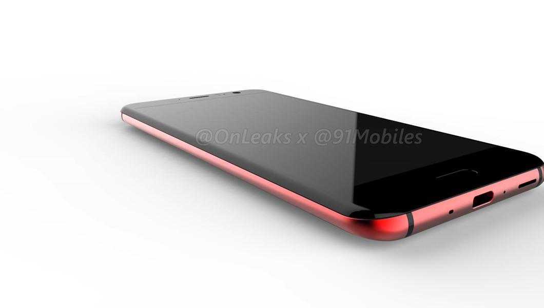 HTC-U11- 91mobiles (6)