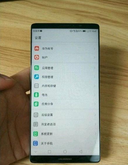 Huawei Mate 10 live image
