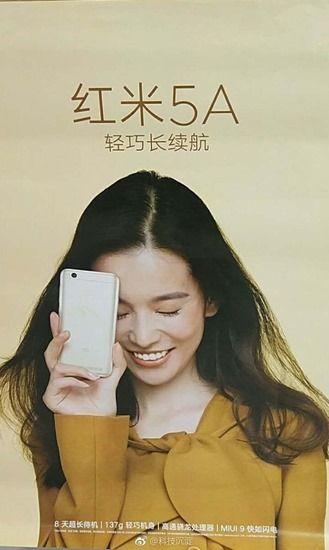 Redmi-5A-Poster